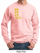 Cccp Sweatshirt Chest Print Adult Sweat Shirt