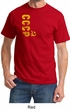 Cccp T-shirt Chest Print Adult Tee Shirt