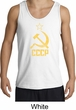 CCCP Tank Distressed Soviet Union Communism Adult Tanktop