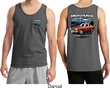 Dodge American Made Dodge Dart (Front & Back) Tank Top
