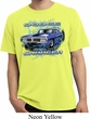 Dodge Shirt Blue Dodge Charger Pigment Dyed Tee T-Shirt