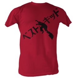 Karate Kid T-Shirt - Japanese Text Adult Red Tee Shirt