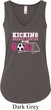 Kicking Breast Cancer is Our Goal Ladies Flowy V-neck Tanktop