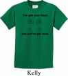 Kids Funny Shirt I've Got Your Back Tee T-Shirt