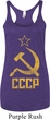 Ladies Tanktop CCCP Distressed Tri Blend Racerback Tank Top