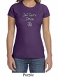 Ladies Yoga Shirt Jai Guru Deva Crewneck Tee T-Shirt
