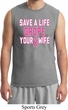 Mens Breast Cancer Awareness Shirt Grope Your Wife Muscle Tee T-Shirt