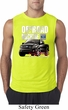 Mens Ford Shirt F-150 4X4 Off Road Machine Sleeveless Shirt