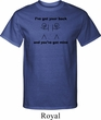 Mens Funny Shirt I've Got Your Back Tall Tee T-Shirt