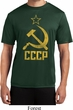 Mens Soviet Shirt CCCP Distressed Moisture Wicking Tee