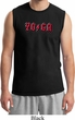 Mens Yoga Shirt Classic Rock Yoga Muscle Tee T-Shirt