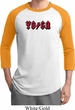 Mens Yoga Shirt Classic Rock Yoga Raglan Tee T-Shirt