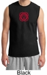 Mens Yoga Shirt - Muladhara Root Chakra Adult Muscle Shirt