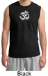 Mens Yoga Shirt OM Tie Dye Muscle Tee T-Shirt