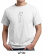 Mens Yoga T-shirt Tadasana Mountain Pose Organic Shirt