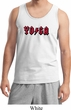 Mens Yoga Tanktop Classic Rock Yoga Tank Top