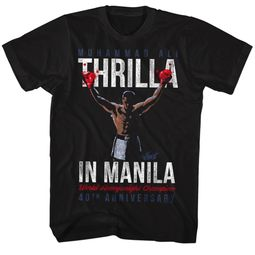 Muhammad Ali Shirt Thrilla In Manila Black T-Shirt