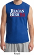 Reagan Bush 1984 Mens Muscle Shirt
