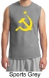 Russian Shirt Hammer and Sickle USSR Adult Muscle Shirt
