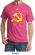 Russian Shirt Hammer and Sickle USSR Adult Tee Shirt