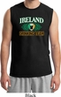 St Patrick's Day Ireland EST 1922 Drinking Team Mens Muscle Shirt