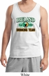 St Patrick's Day Ireland EST 1922 Drinking Team Mens Tank Top