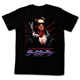 Terminator Shirt Japanese Black T-Shirt