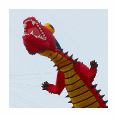 Giant Red Dragon