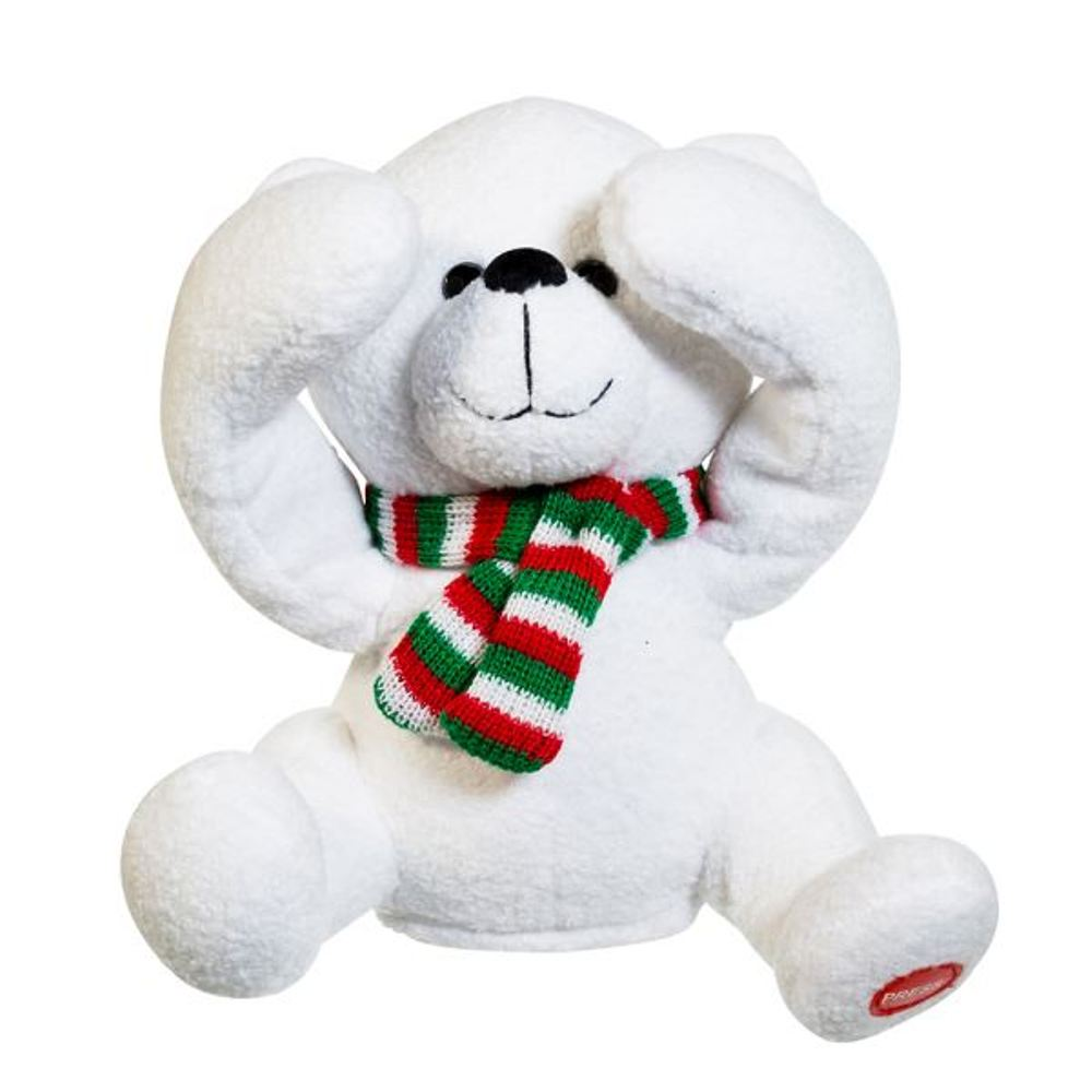 Decorative Figure - Animated Peek A Boo Bear - 19in