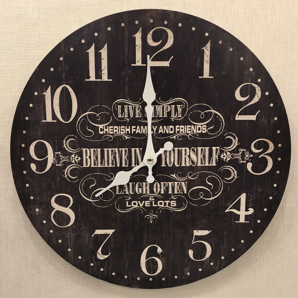 Decorative Wall Clock - Believe In Yourself - 13.25in