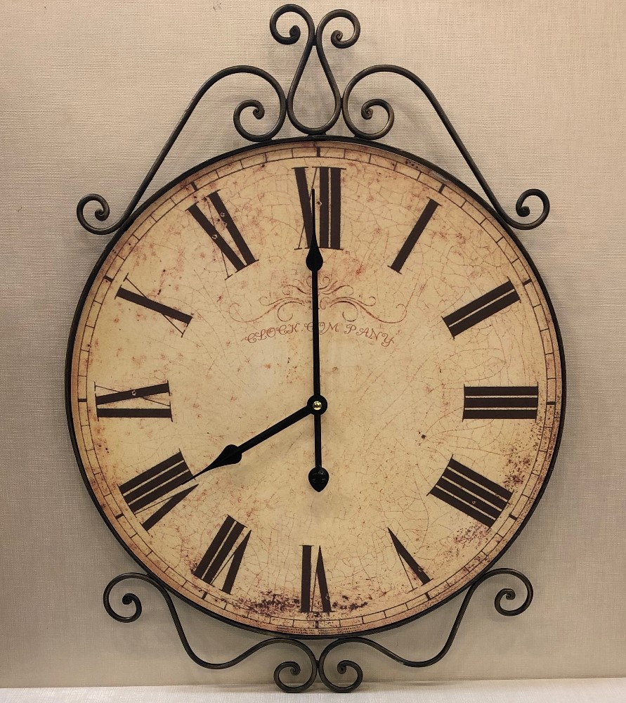 Decorative Wall Clock - Metal Frame - Antique - 21.25in