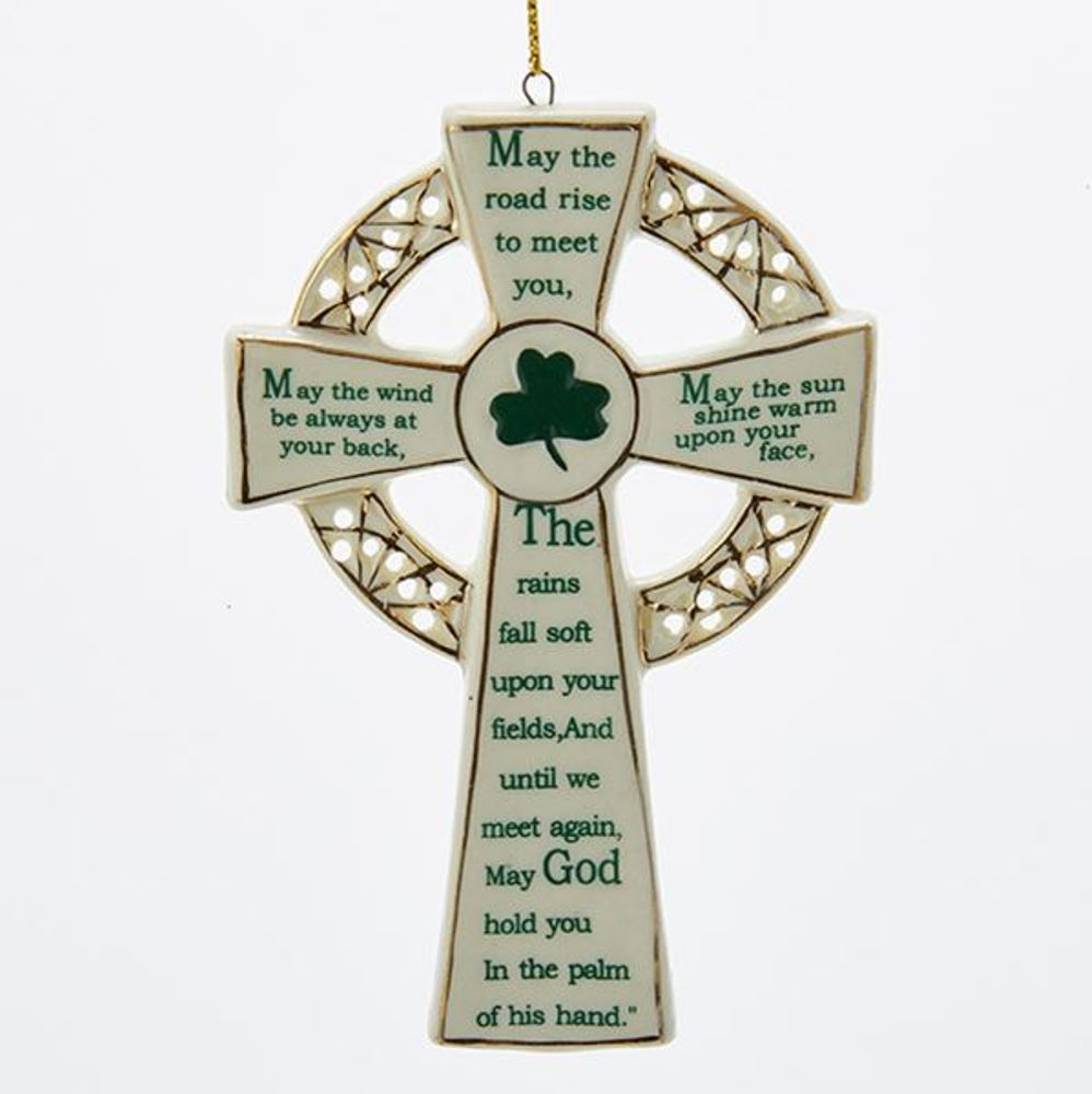 Christmas Ornament - Irish Cross - 5.12in