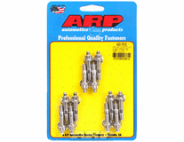 ARP Valve Cover Polished 12-Point Stud Kit