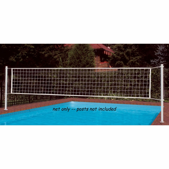 Custom Size Heavy Duty Volley Ball Net - Replacement Volleyball Net For Pool - 16', 18', 20', 22', 24', 26', 28', 30', 32'