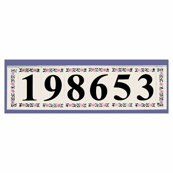 Floral Border Ceramic Tile House Number Sign