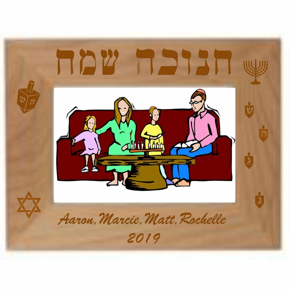 Happy Chanukah in Hebrew Personalized Custom Engraved Picture Frame