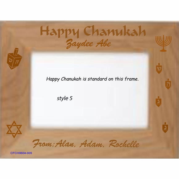 Happy Chanukah Personalized Chanukah Gift Picture Frame