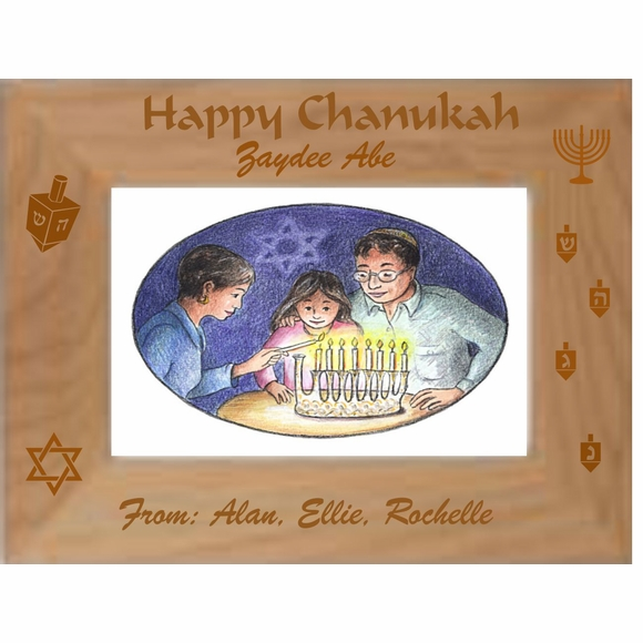 Happy Chanukah Personalized Custom Engraved Chanukah Gift Picture Frame