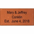 Home Est. Year Engraved Brick - Family Name Established Brick