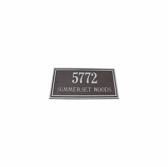 Large Rectangle Address Plaque