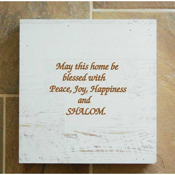May This Home Be Blessed with Peace & Shalom Wall Box