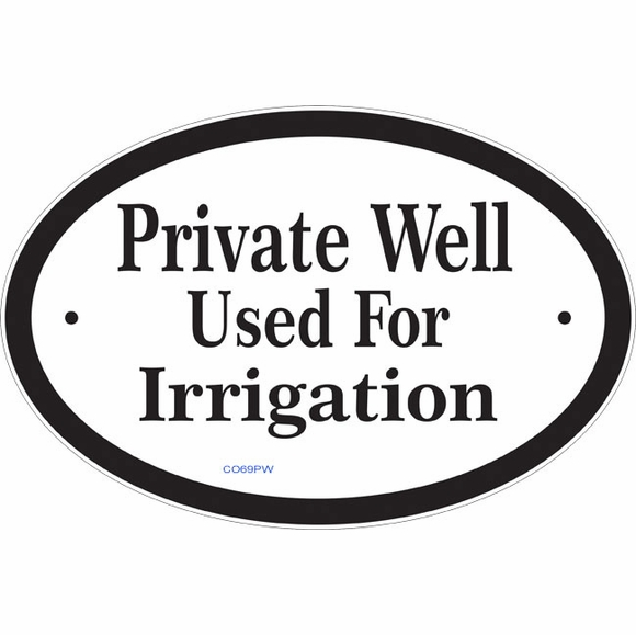 Personalized Private Well Sign