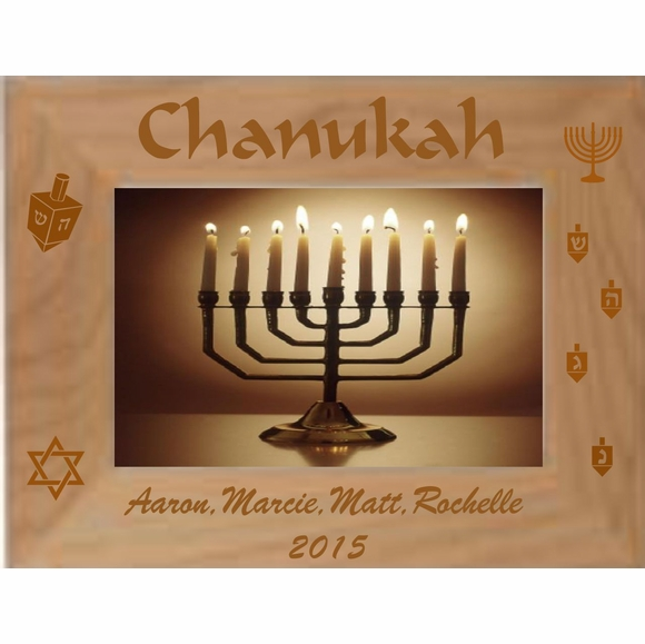 Personalized Chanukah Hanukkah Custom Engraved Picture Frame