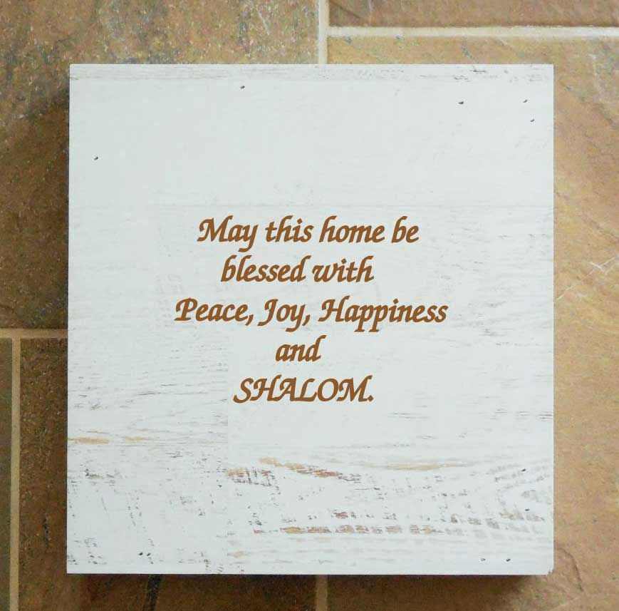 May This Home Be Blessed With Peace Shalom Wall Box Or Tabletop Decor