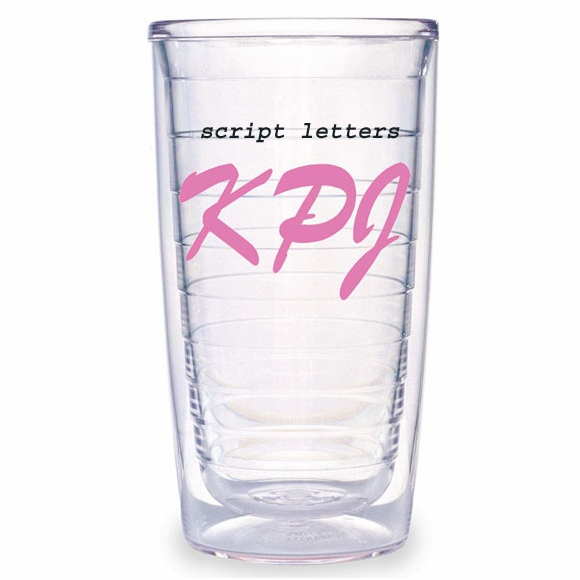 Monogrammed Insulated Tumbler Set - Personalized Drinking Cup Set