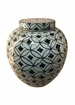 Dessau Home Japanese Pattern Jar