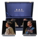 Halcyon Days The Queen & Royal Highness 70th Wedding Anniversary Portraits by Stone Leather Lined Enamel Box Set LE70