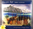 The Paintings of Peggy Chun - Island Art - 2008 Hawaii Calendar
