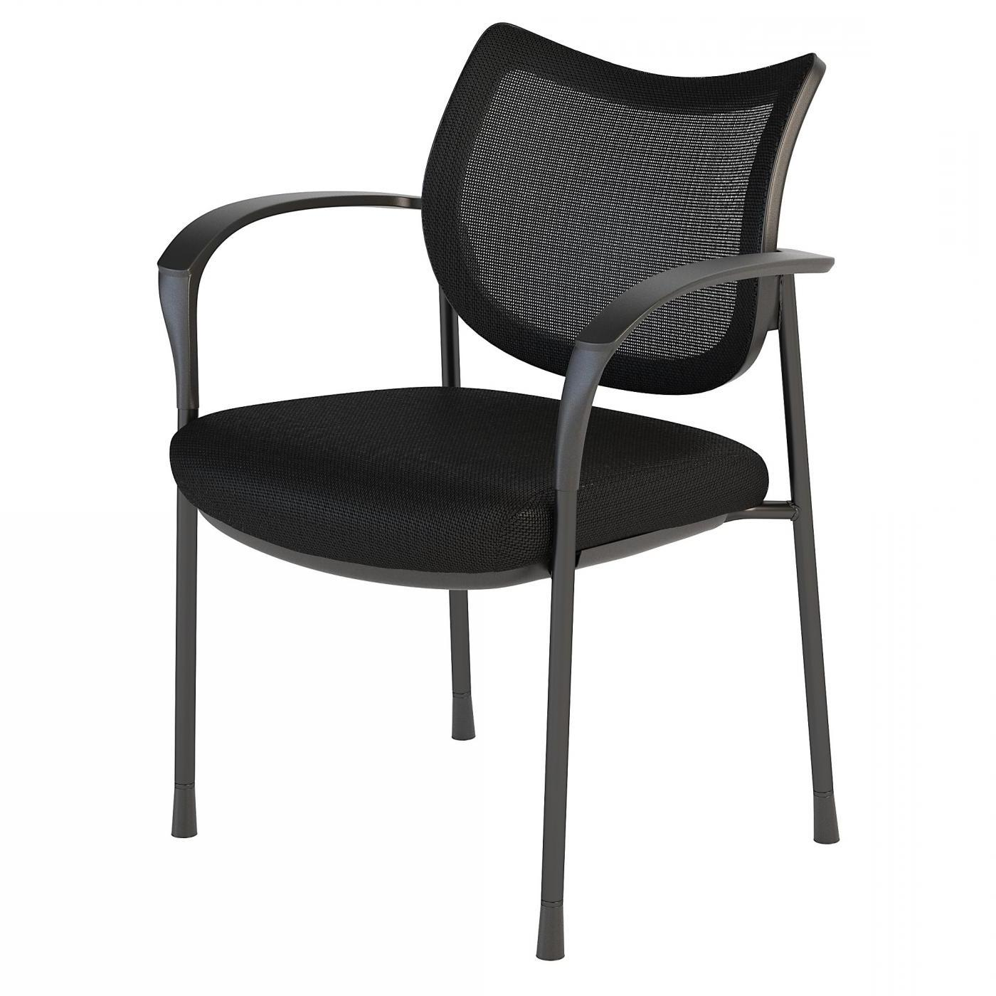 </b></font><b>BUSH BUSINESS FURNITURE CORPORATE MESH BACK GUEST CHAIR. FREE SHIPPING</font>. </b></font></b>