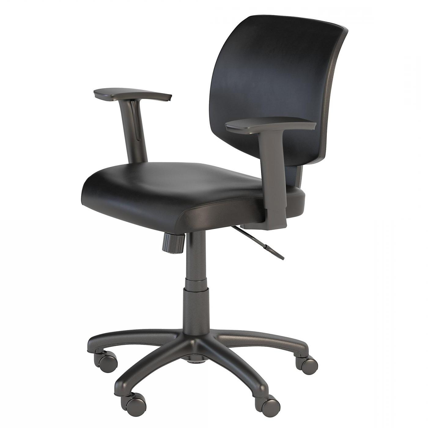 BUSH BUSINESS FURNITURE PETITE LEATHER OFFICE CHAIR. FREE SHIPPING.